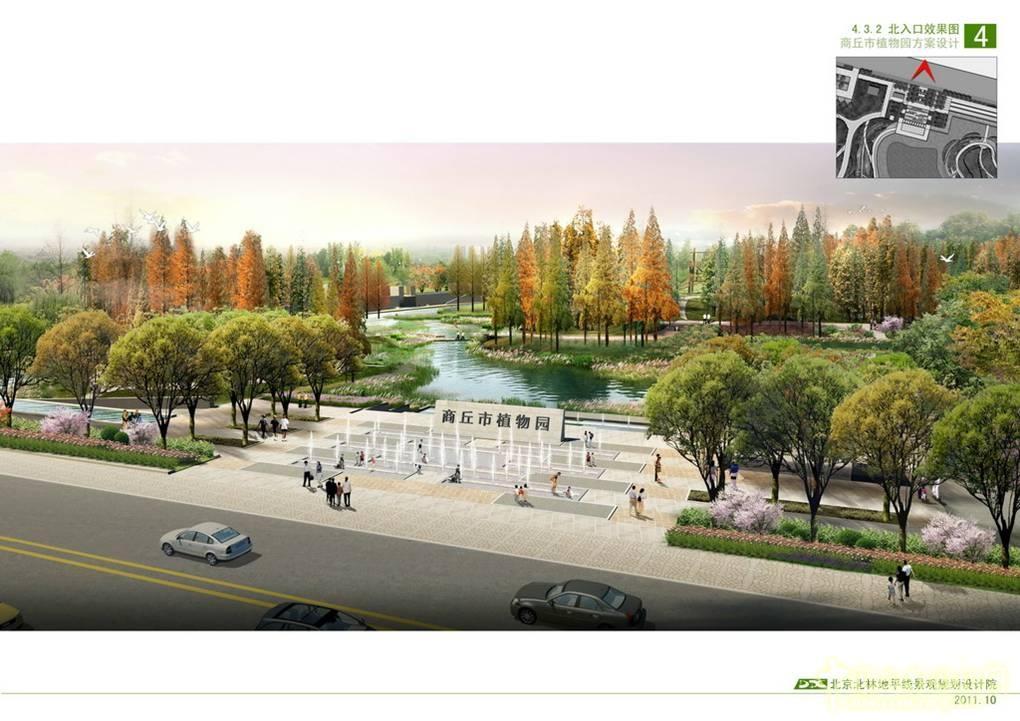 园林入口广场透视图