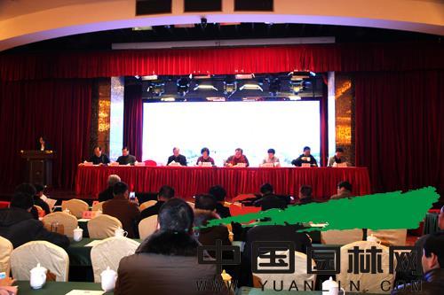 中國園林網見證安徽省風景園林行業協會成立-美國紅