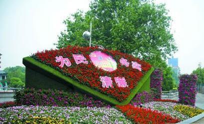 湖南公园植物配置表